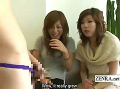 asian masturbating at party